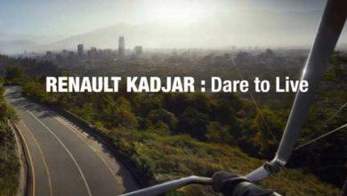 Renault : le Kadjar sera le grand frère du Captur