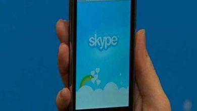 Skype : nouvelle version pour iOS et recherche de bêta-testeurs