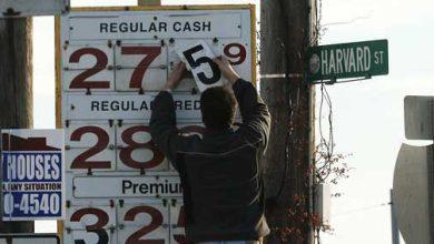Photo de Tout le monde ne profite pas de la baisse du prix du pétrole