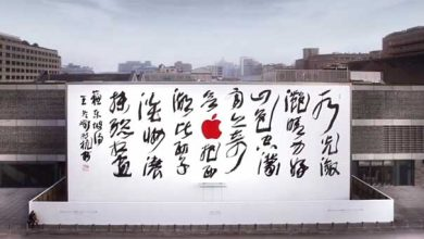 Photo of Un célèbre calligraphe décore le chantier du futur Apple Store de Hangzhou