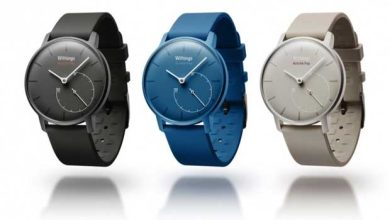 Photo of Withings : une nouvelle montre connectée pour le CES 2015