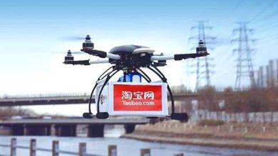 Photo of Alibaba s'essaie aux livraisons par drone