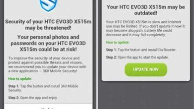 Photo of Android : est-ce que votre mobile a été infecté ?