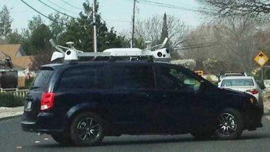 Photo of Apple : bientôt un iStreet View ?