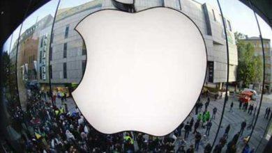 Photo of Apple des bêtas publiques pour iOS 8.3 et iOS 9