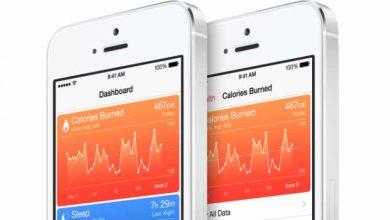 Photo de Apple : les meilleurs hôpitaux américains testent HealthKit