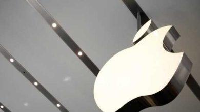 Photo of Apple veut lancer un service payant de télévision sur le web