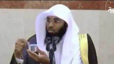 Photo of Arabie Saoudite : la Terre ne peut pas tourner sur elle-même !