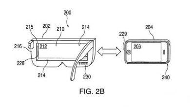 Photo of Brevet : des lunettes de réalité virtuelle signées Apple ?