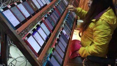 Des sociétés manipulent le classement de l'App Store contre de l'argent