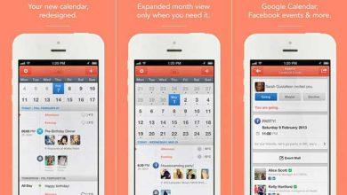 Photo of En rachetant Sunrise Calendar, Microsoft veut rajeunir son agenda mobile