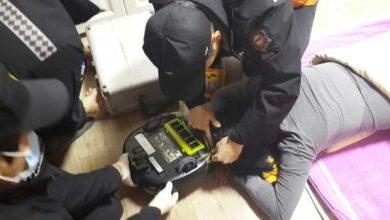 Photo de Endormie, une Coréenne se fait « attaquer » par un robot ménager !