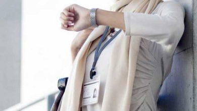 Photo de Geeksphone : un wearable pour contrôler son activité sexuelle
