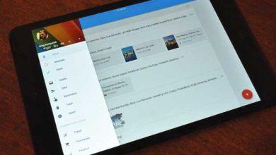 Photo of Inbox by Gmail s'adapte à l'iPad