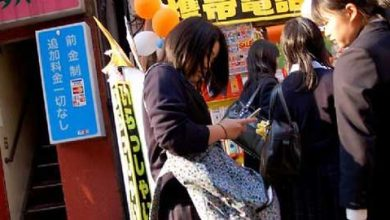 Photo de Japon : les lycéennes sont accros à leur sacro-saint smartphone