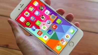 L'application iOS 8.3 en bêta d'Apple lancée le mois à venir ?