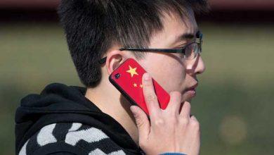 Le géant de l'e-commerce Alibaba se positionne sur les smartphones