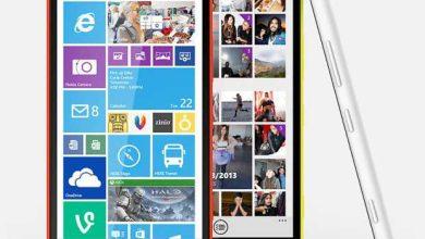 Photo of Microsoft : les Lumia 640 et 1330 pour le MWC ?
