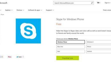 Photo of Microsoft : un Store universel qui inclurait des applis pour iOS et Android ?