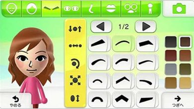 Mii : Nintendo développe une appli de gestion des avatars virtuels