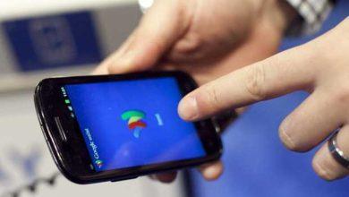Photo of Paiement mobile : Google tente de reprendre l'initiative