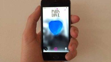 Photo of Paris For Love : une appli pour découvrir les lieux romantiques de Paris