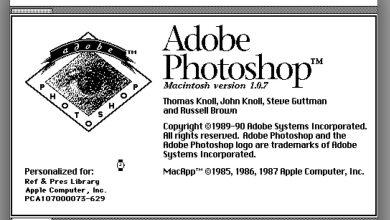 Photo de Photoshop : 25 ans déjà !