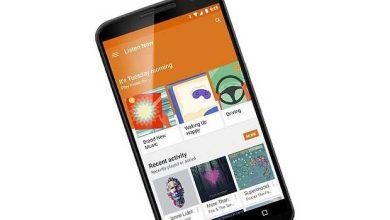 Photo of Play Store : Google retire 3 applis qui sont des adware dangereux