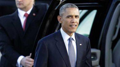 Réunion sur la cybersécurité : Barack Obama à la Silicon Valley