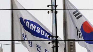 Photo de Samsung cherche de nouveaux produits high-tech