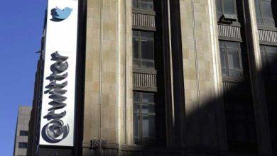 Photo of Twitter annonce l'acquisition de Niche