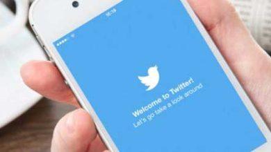 Photo de Twitter : plus de visibilité sur Google Search