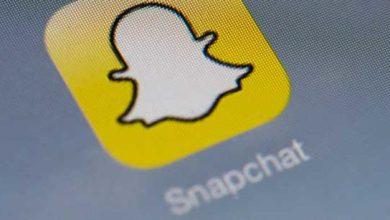 Photo de Vers une valorisation de 19 milliards de dollars pour Snapchat