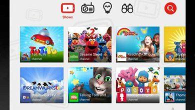 Photo of YouTube Kids sera lancé le 23 février