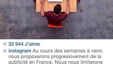 Photo of Instagram va faire sa pub en France