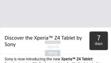 Photo of MWC 2015 : Sony pourrait dévoiler une tablette Xperia Z4