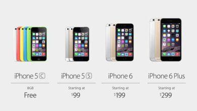 Photo de Apple : 54 millions d'iPhone vendu entre janvier et mars
