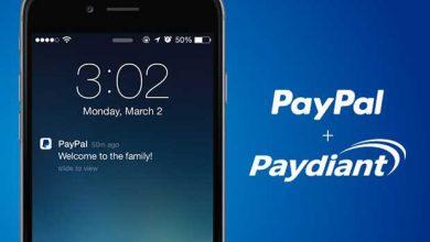 Photo de Avec Paydiant, PayPal vise le commerce physique