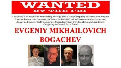 Photo de GameOver Zeus : 3 millions de dollars de récompense pour l'arrestation d'Evgeniy Bogachev