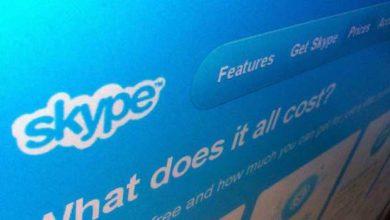 Photo de En obtenant le statut d'opérateur, Skype devra se conformer à la loi
