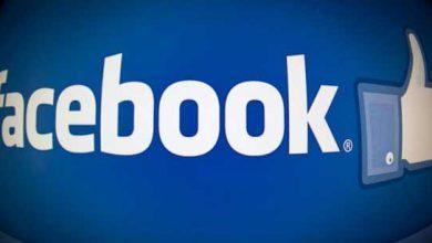 Photo of Est-il surprenant que les ingénieurs de Facebook puissent accéder à votre compte ?