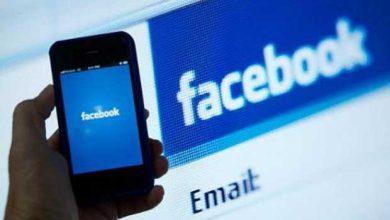Photo of Facebook ne se conforme toujours pas à la législation européenne
