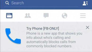 Photo of Facebook Phone : une nouvelle application pour appeler ses amis