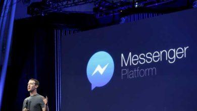 Facebook veut muscler Messenger