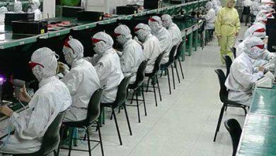 Photo de Foxconn : des ambitions pour sortir de l'ombre