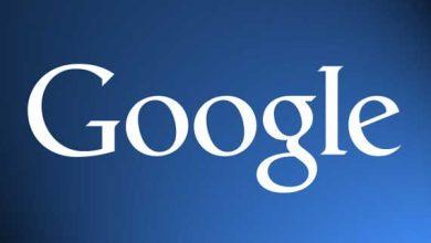 Photo of FTC : un rapport antitrust qui épingle Google