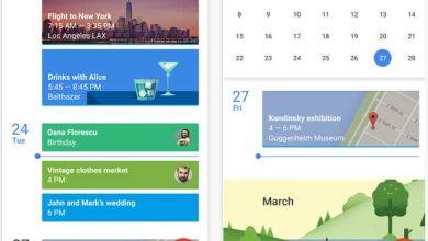 Google Agenda arrive sur iOS