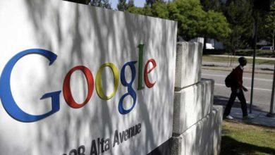Google : publication par erreur de 282 000 données confidentielles