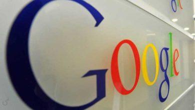 Photo of Google : Ruth Porat comme nouveau directeur financier