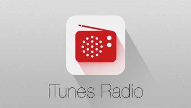 Photo of iAd : les annonceurs peuvent acheter automatiquement des pubs iTunes Radio